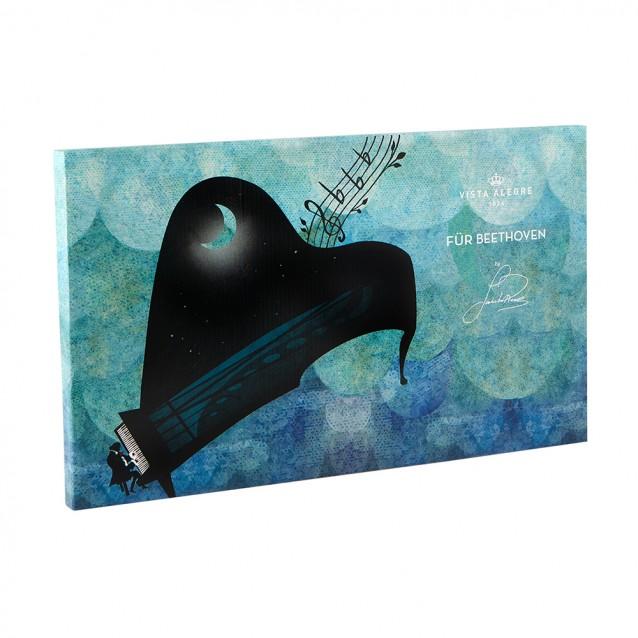 Tava din portelan, Fur Beethoven by Fatinha Ramos - VISTA ALEGRE